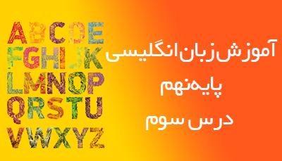 , تدریس عربی دوازدهم – درس چهارم – بخش اول, بورس محتوای الکترونیکی, بورس محتوای الکترونیکی